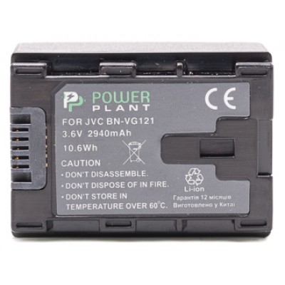 Aккумулятор PowerPlant JVC BN-VG121 Chip