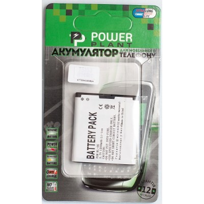 Аккумулятор Power Plant Nokia BL-5K (Nokia C7, Nokia N85, Nokia N86)