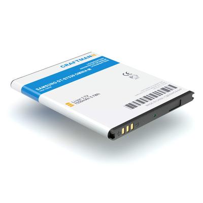 Аккумулятор Craftmann для Samsung GT-S7530 Omnia M (EB445163VU). Ёмкость 1550 mAh.