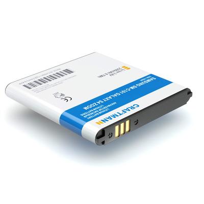 Аккумулятор Craftmann для  Samsung SM-C101 Galaxy S4 ZOOM (B740AC). Ёмкость 2300 mAh.