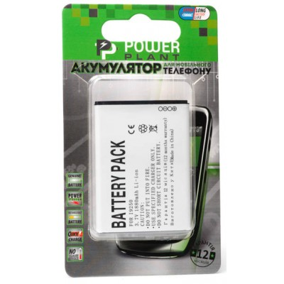 Аккумулятор Power Plant Samsung i9250 (Samsung Galaxy Nexus)
