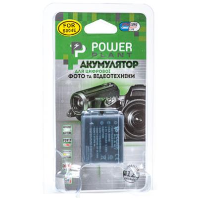 Aккумулятор PowerPlant Panasonic S004