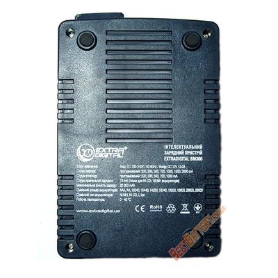 Extradigital BM 300 v2.2 - интеллектуальное зарядное устройство для Ni-Cd / Ni-Mh и Li-Ion аккумуляторов.