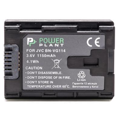 Aккумулятор PowerPlant JVC BN-VG114 Chip
