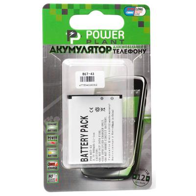 Аккумулятор Power Plant Sony Ericsson BST-43 (Sony Ericsson Elm, Sony Ericsson Xperia, Sony EricssonYARi)