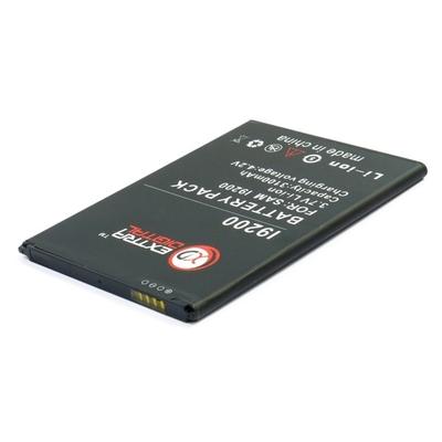 Аккумулятор Extradigital для Samsung GT-i9200 Galaxy Mega (3100 mAh)