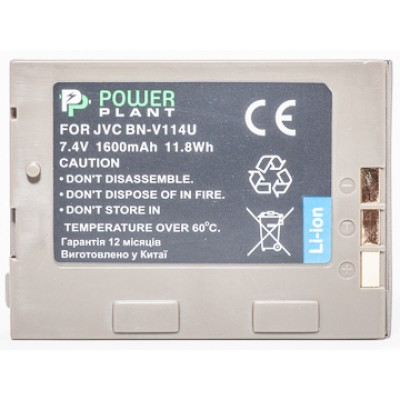 Aккумулятор PowerPlant JVC BN-V114U