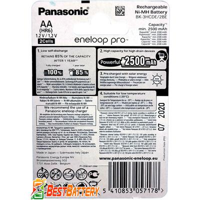 Panasonic Eneloop Pro 2600 mAh (min 2500 mAh) BK-3HCDE/2BE в блистере. (AA). Цена за уп. 2 шт.