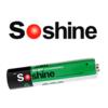 Soshine (AAA)