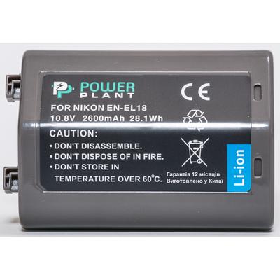 Aккумулятор PowerPlant Nikon EN-EL18
