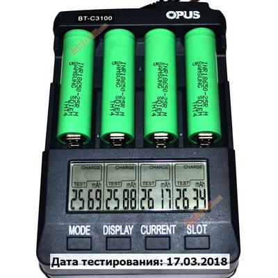 Аккумулятор 18650 Samsung INR18650 25R 2500 mAh, 3,7В, Li-Ion. Высокотоковый, без защиты 20A (100A).