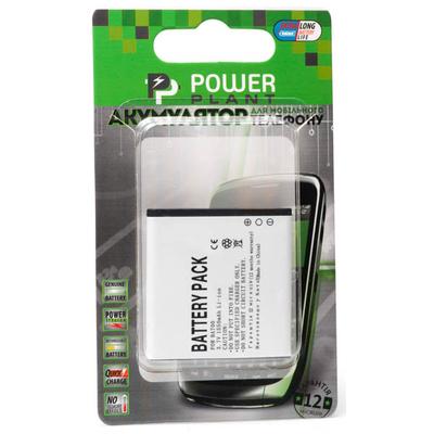 Аккумулятор Power Plant Sony Ericsson BA700 (Sony Ericsson Xperia Pro)