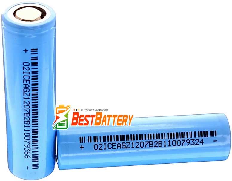 DLG 18650 2600mAh Li-Ion аккумуляторы.