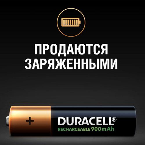 Минипальчиковые аккумуляторы Duracell AAA 900 mAh Сразу готовы к работе из упаковки (RTU).