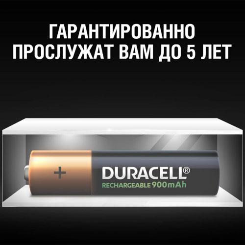 Гарантированный срок эксплуатации аккумуляторов Duracell AAA 900 mAh до 5 лет