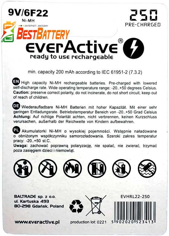 Техническая характеристика Крона Ni-Mh EverActive 9V 250 mAh.