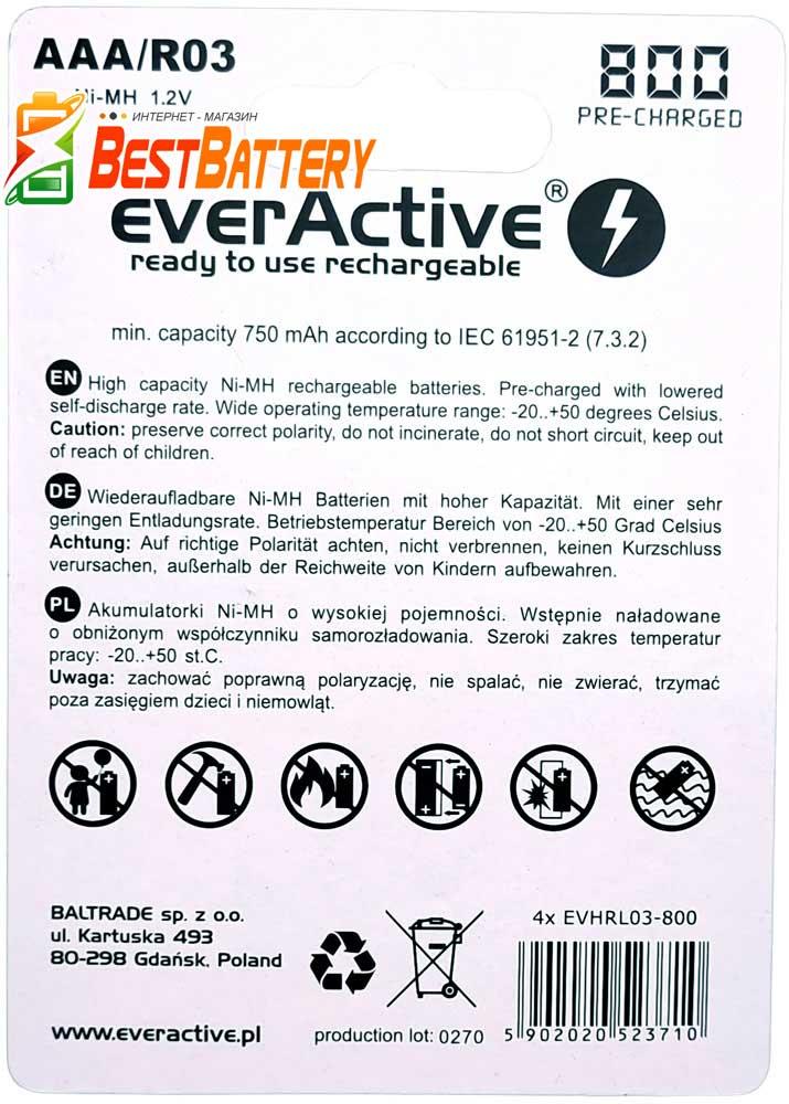 ААА аккумуляторы Ever Active 800 mAh 4 шт. в блистере.