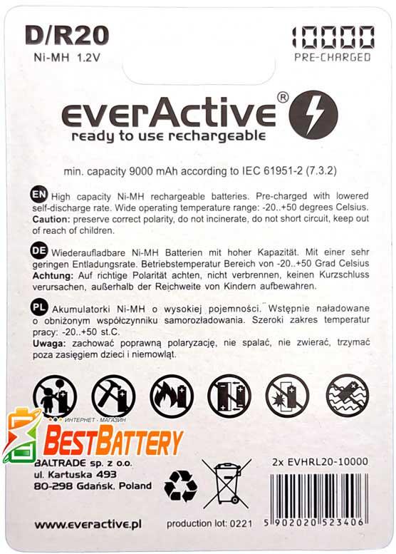 Аккумуляторы Ever Active 10000 mAh D R20 в блистере.