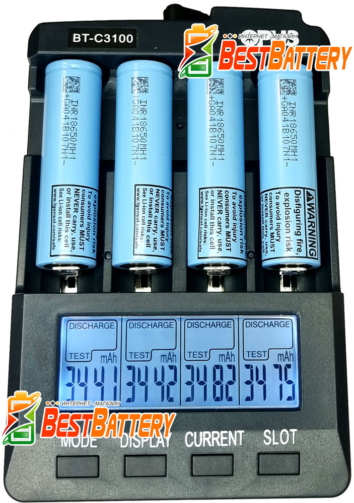 Аккумуляторы 18650 LG MH1 результат тестирования ёмкости.