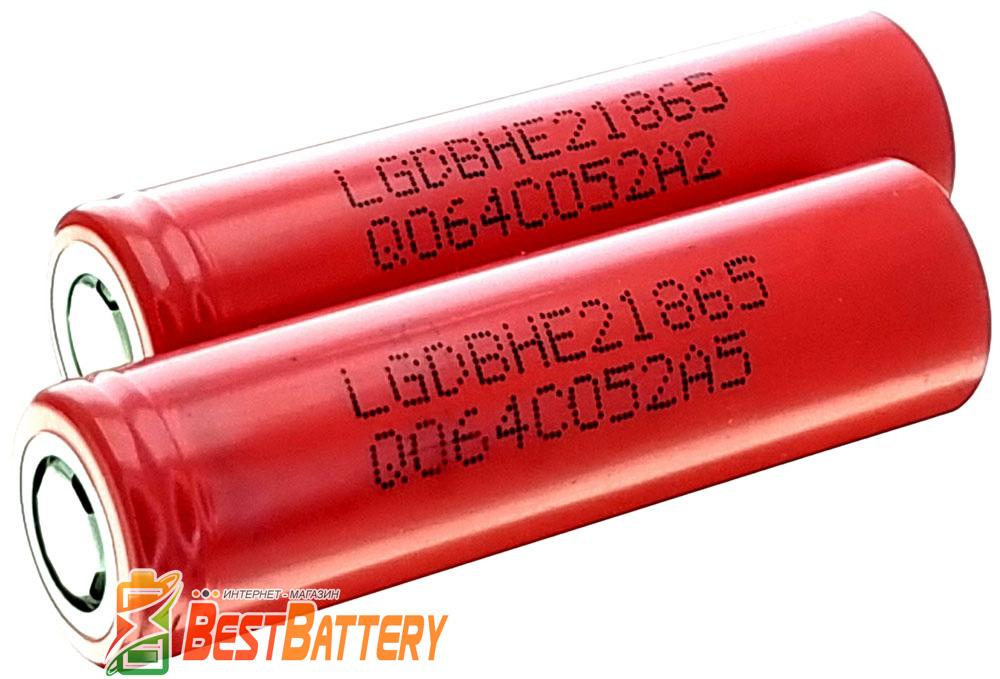 LG HE2 18650 2500 mAh 20A Li-Ion - высокотоковый промышленный литий-ионный аккумулятор 18650.