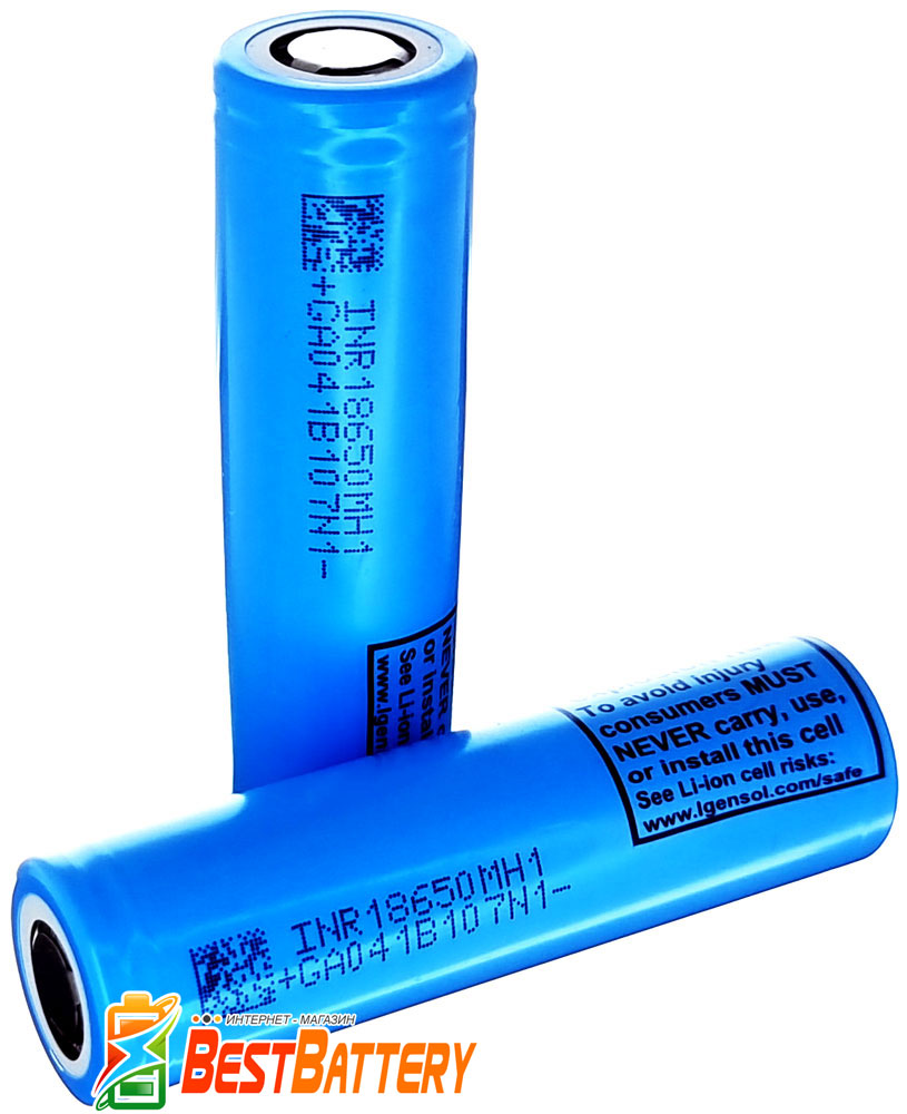 Аккумулятор 18650 LG INR18650 MH1 3200 mAh Li-ion 3.7В без защиты, 10A,