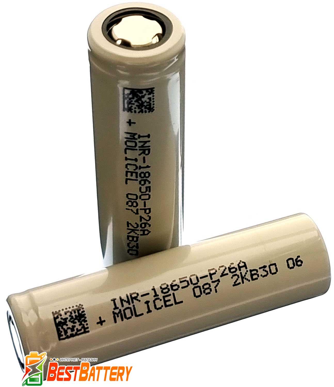 Литий-ионные аккумуляторы Molicel 18650 P26A 2600 mAh 35A.