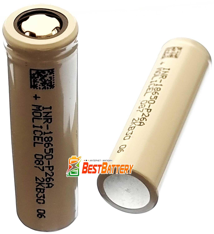 Molicel INR 18650 P26A 35A 2600mAh литий-ионные аккумуляторы.