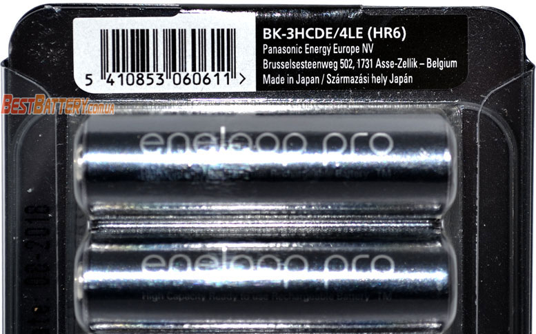 Panasonic Eneloop Pro 2600 mAh (min 2500 mAh) BK-3HCDE/4LE в пластиковом блистере.