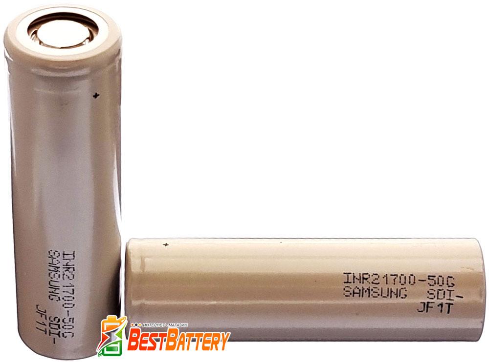 Высокотоковые аккумуляторы Samsung 50G 5000mAh 21700.