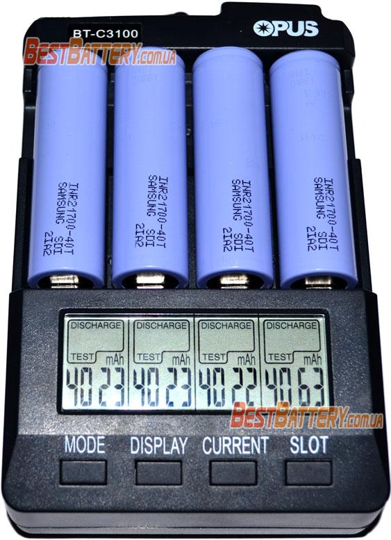Аккумулятор Samsung 21700 40T 4000 mAh INR результат тестирования.