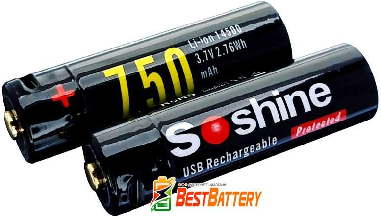 Soshine USB 14500 3.7В Li-Ion 750 mAh с защитой - литий-тонные аккумуляторы формата 14500 (АА) ёмкостью 750 mAh.