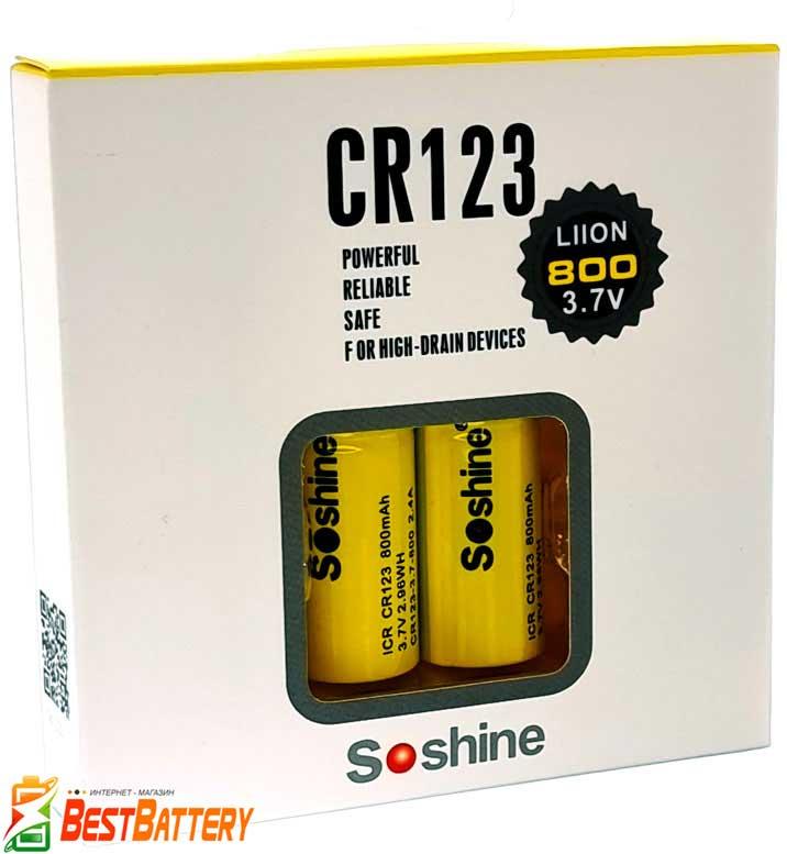 Soshine CR 123 16340 3.7В Li-Ion 800 mAh без защиты фирменная упаковка.