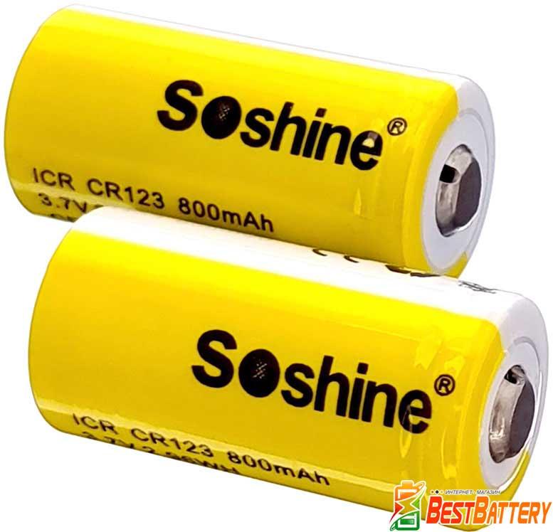 Аккумуляторы 16340 (RCR 123) Soshine 800 mAh 3.7B без защиты с выступающим плюсом.