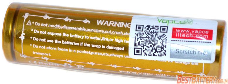 QR код проверки на аккумуляторах Li-Ion Vapcell 18650 K30 3000 mAh 15A (30A).