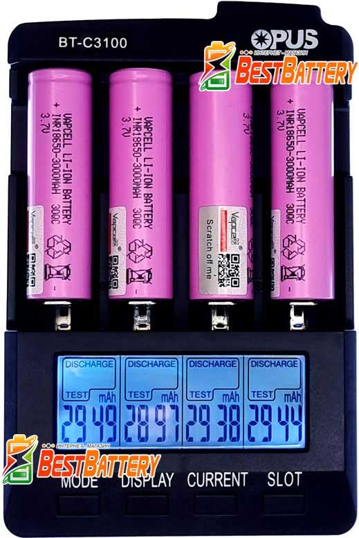 Реальная ёмкость аккумуляторов 18650 Vapcell 30QC 3000 mAh 15А (30А).