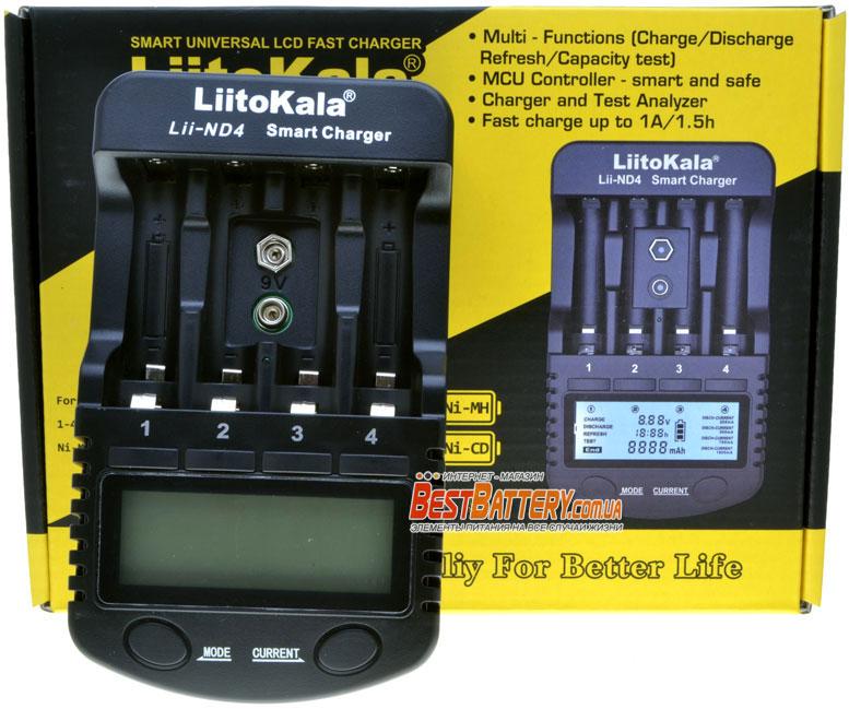 Зарядное устройство Liitokala Lii-ND4.