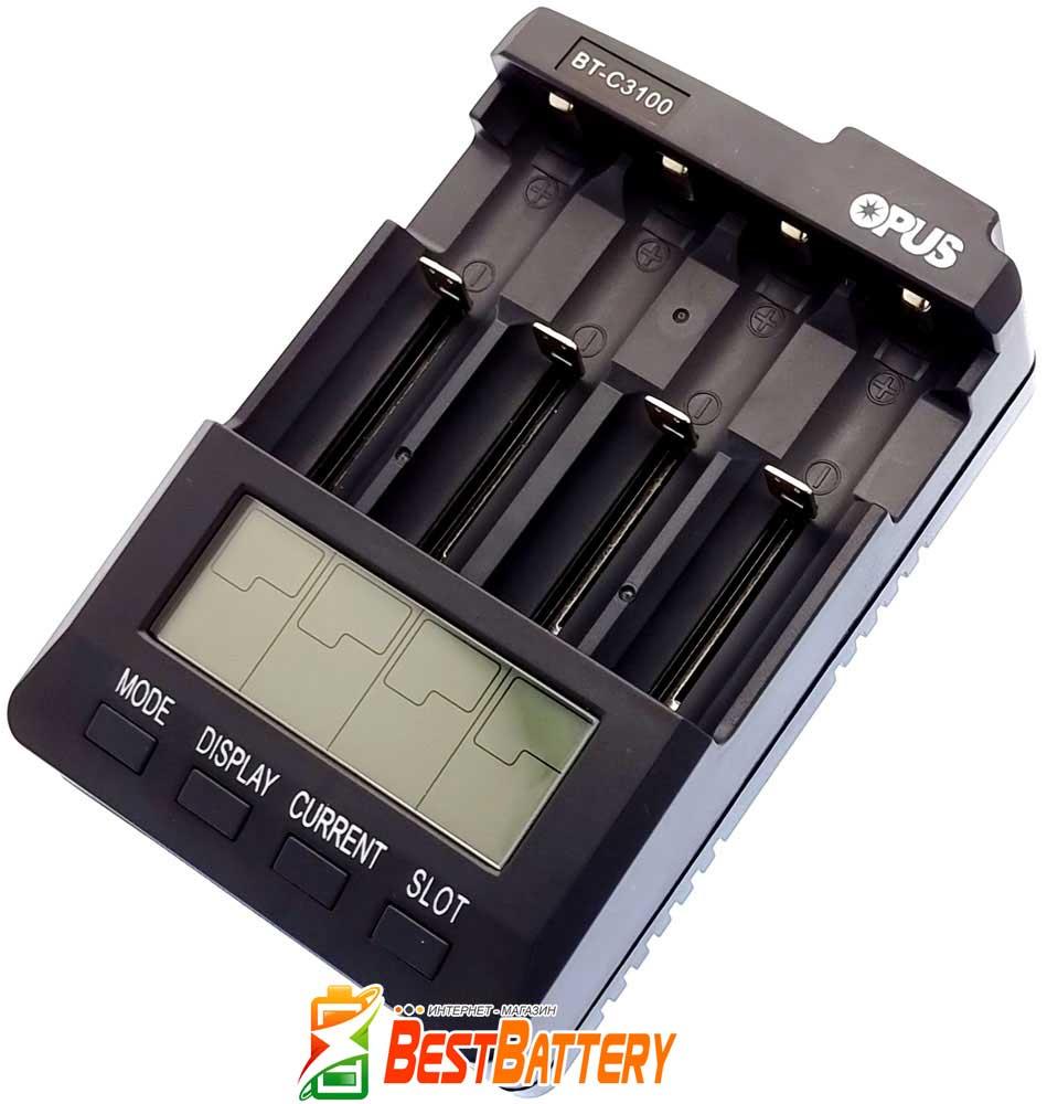 Зарядное устройство Opus BT-C3100 v2.2 версия прошивки 2.2