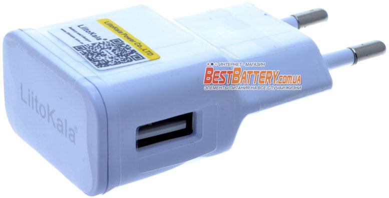 USB блок питания Liitokala Lii-U1 5V 2A для зарядных устройств.