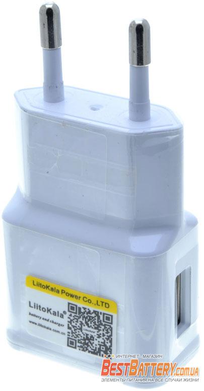 USB блока питания Liitokala Lii-U1 5V 2A белый.